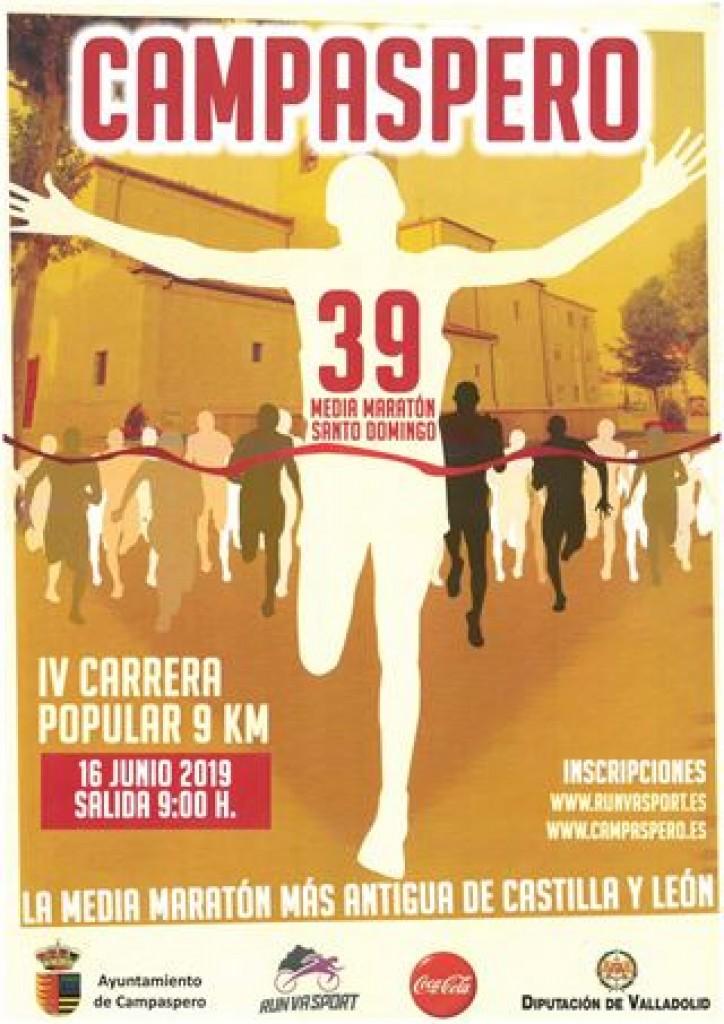 39ª Media Maratón Santo Domingo  y 4ª Carrera Popular de 9 km - Valladolid