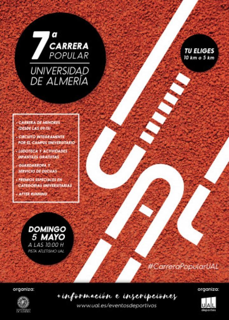 7ª Carrera Popular Universidad de Almería - 2019