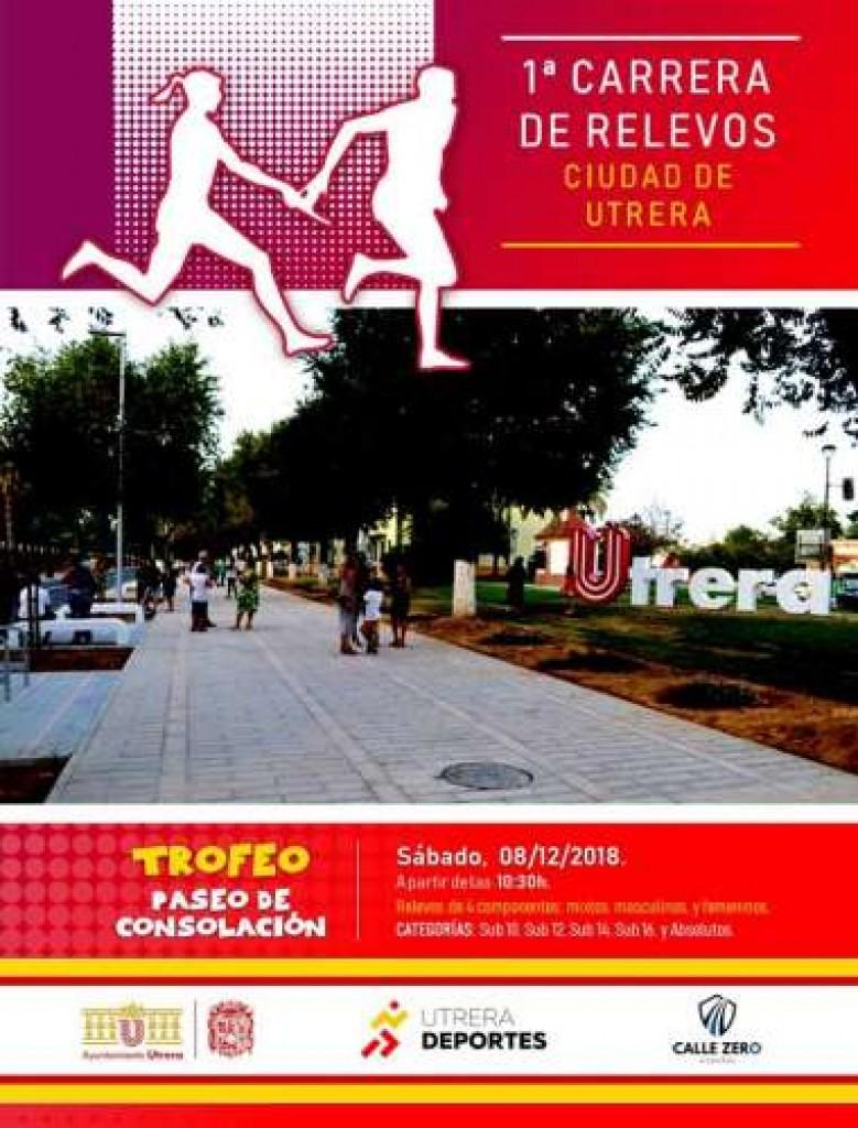 I CARRERA DE RELEVOS CIUDAD DE UTRERA - Sevilla - 2018