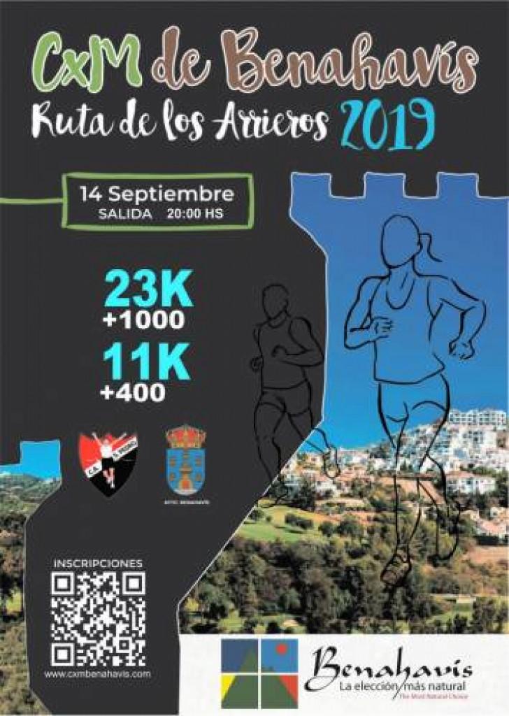 I CxM Nocturna de Benahavís Trail - Málaga - 2019