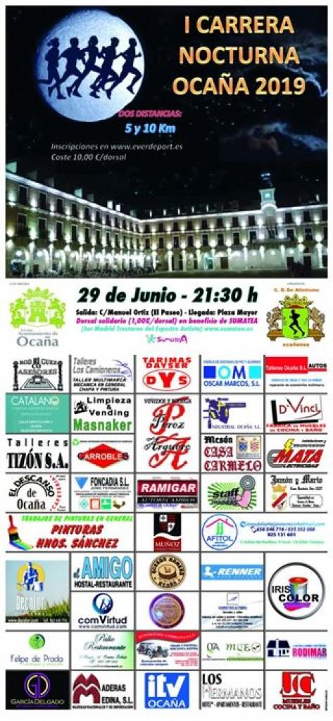 I NOCTURNA DE OCAÑA - Toledo - 2019
