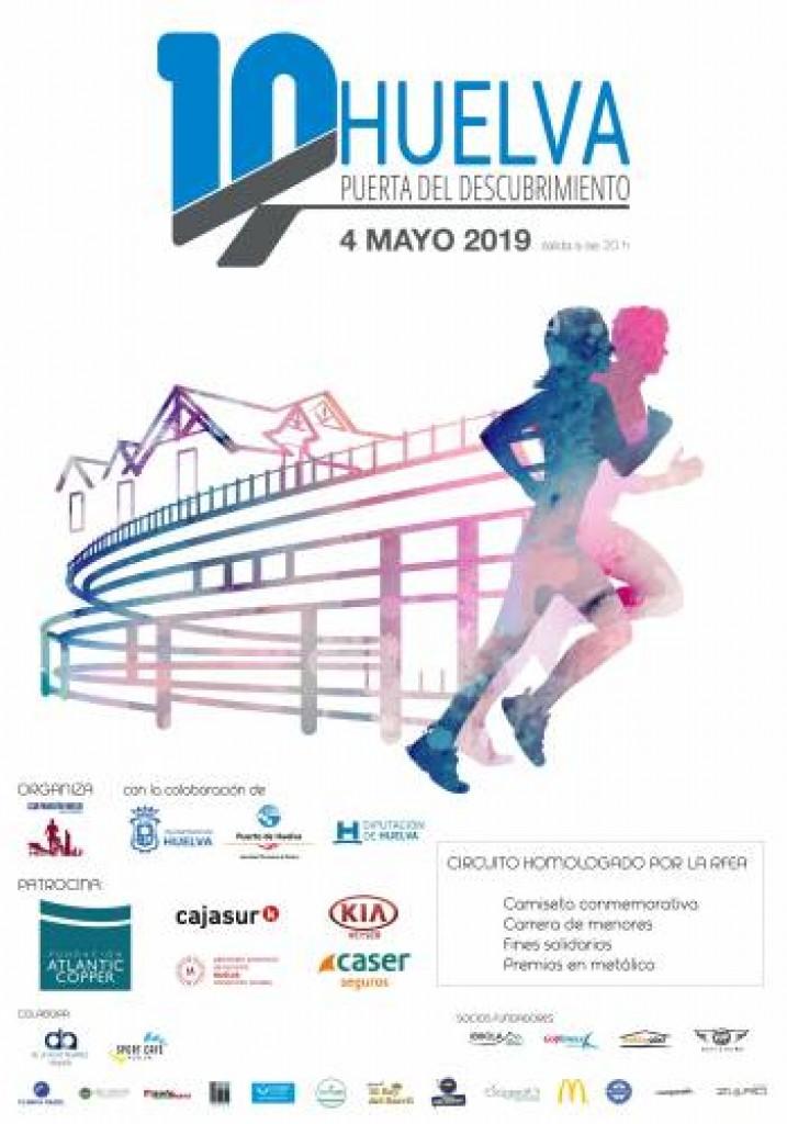 II 10 km Puerta Del Descubrimiento - Huelva - 2019