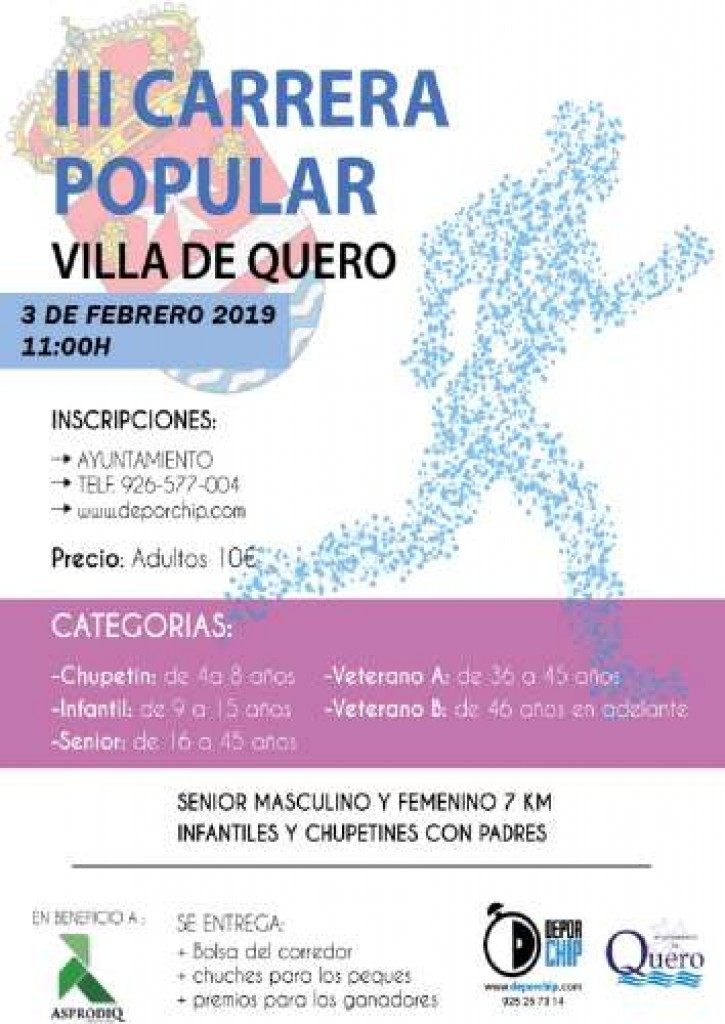 IV Carrera Popular Villa de Quero - Toledo - 2019