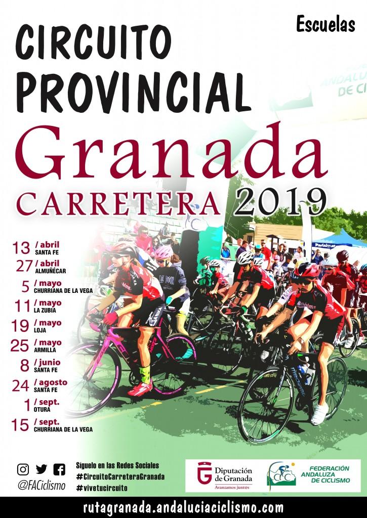 TROFEO JUAN CARLOS MEGIAS - Granada - 2019