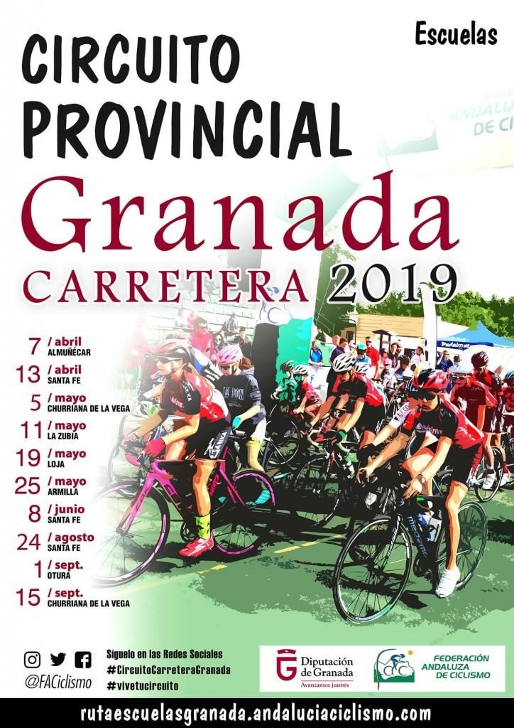 TROFEO VILLA DE LA ZUBIA 2019 - Granada