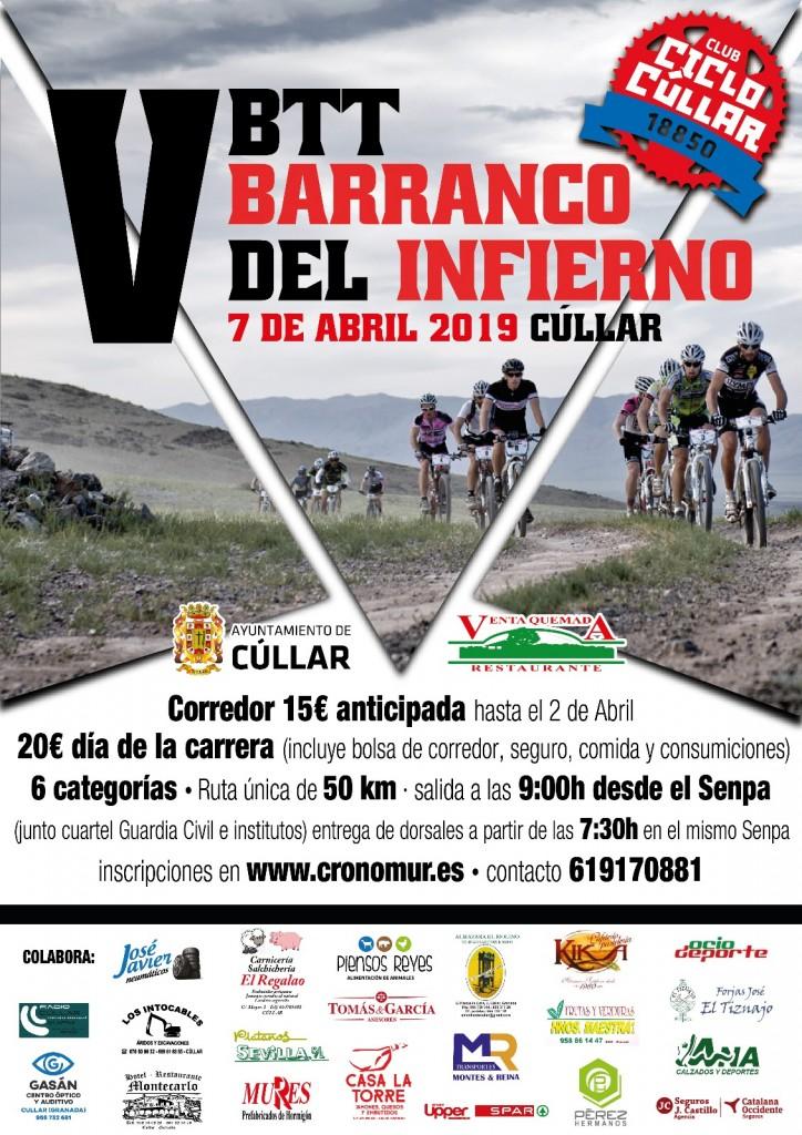 V BTT BARRANCO DEL INFIERNO - Granada - 2019