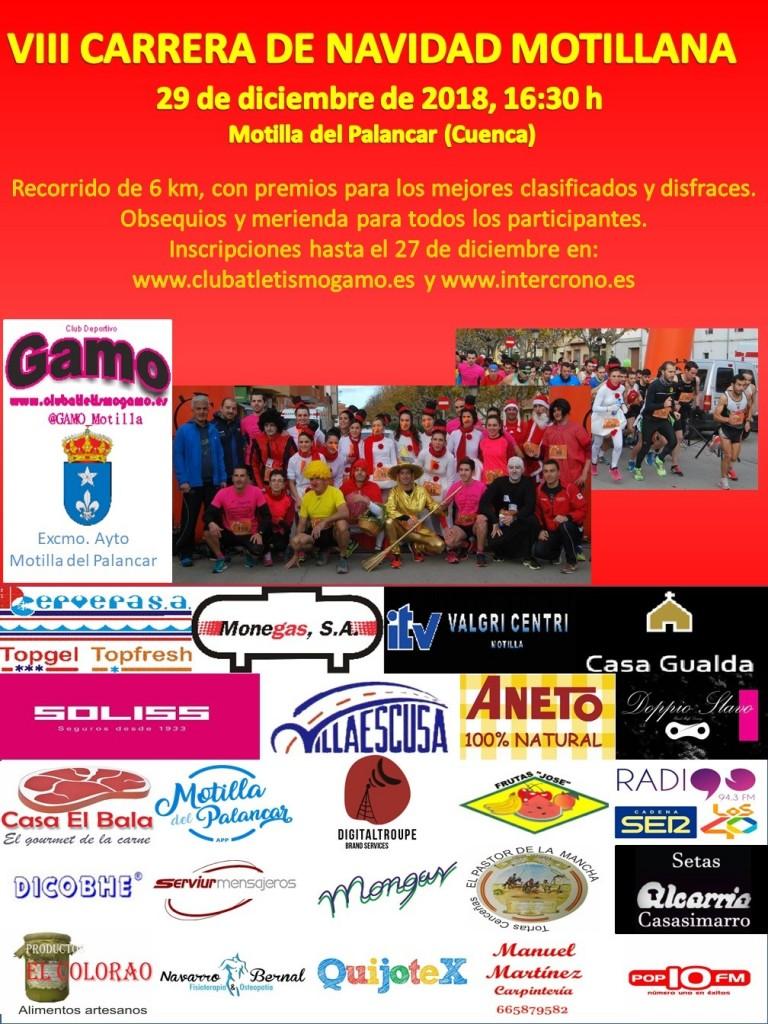 VIII CARRERA DE NAVIDAD MOTILLANA - Cuenca - 2018