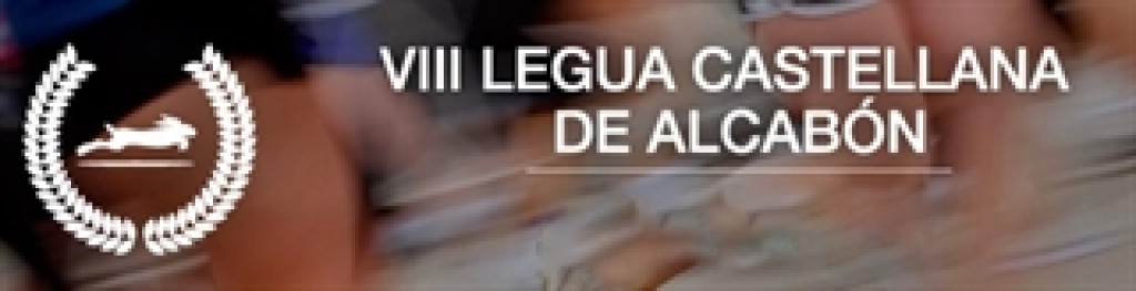 VIII LEGUA CASTELLANA DE ALCABON - Toledo - 2018