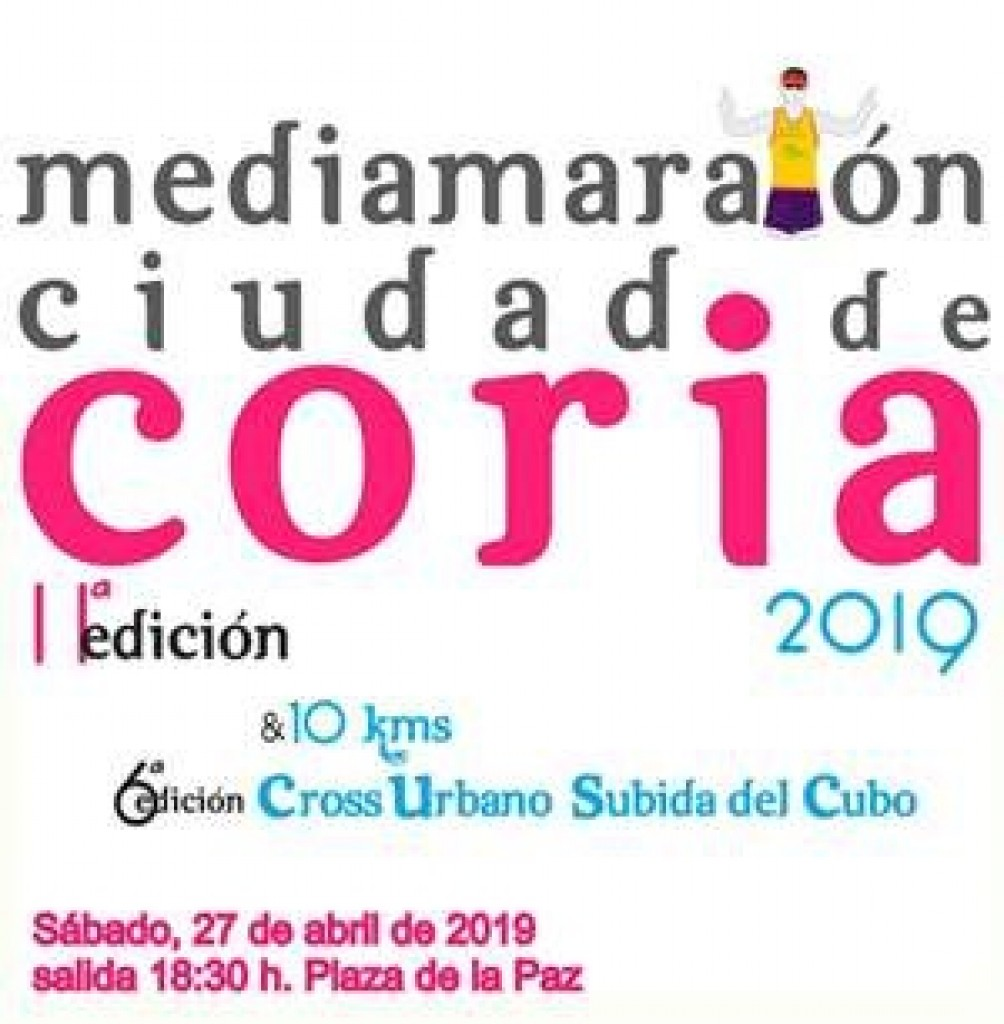 XI Media Maratón Ciudad de Coria - Cáceres - 2019