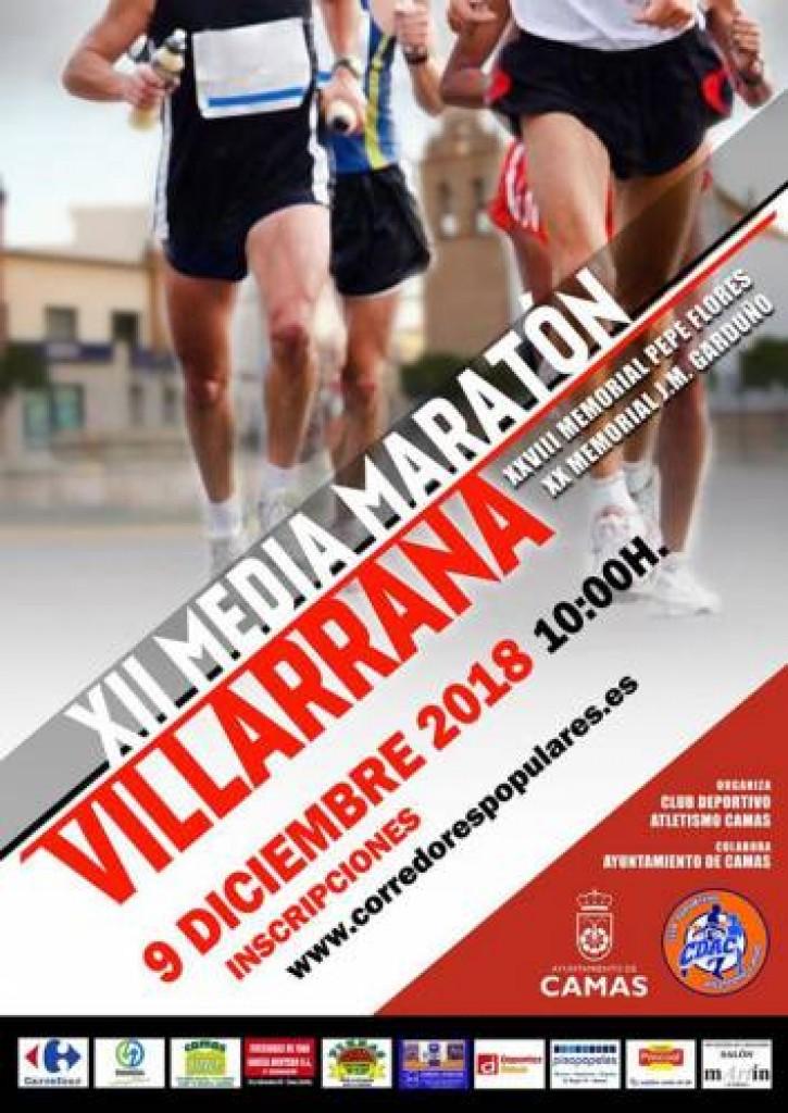XX MEDIA MARATON VILLARRANA - Sevilla - 2018