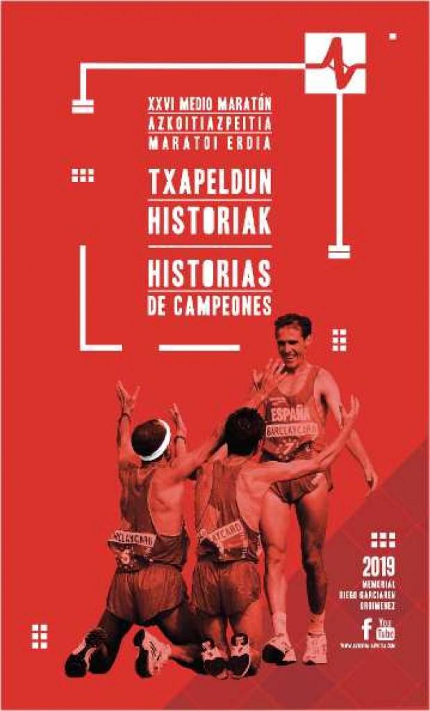 XXVI Media Maraton AzkoitiAzpeitia memorial Diego García - Gipuzkoa - 2019