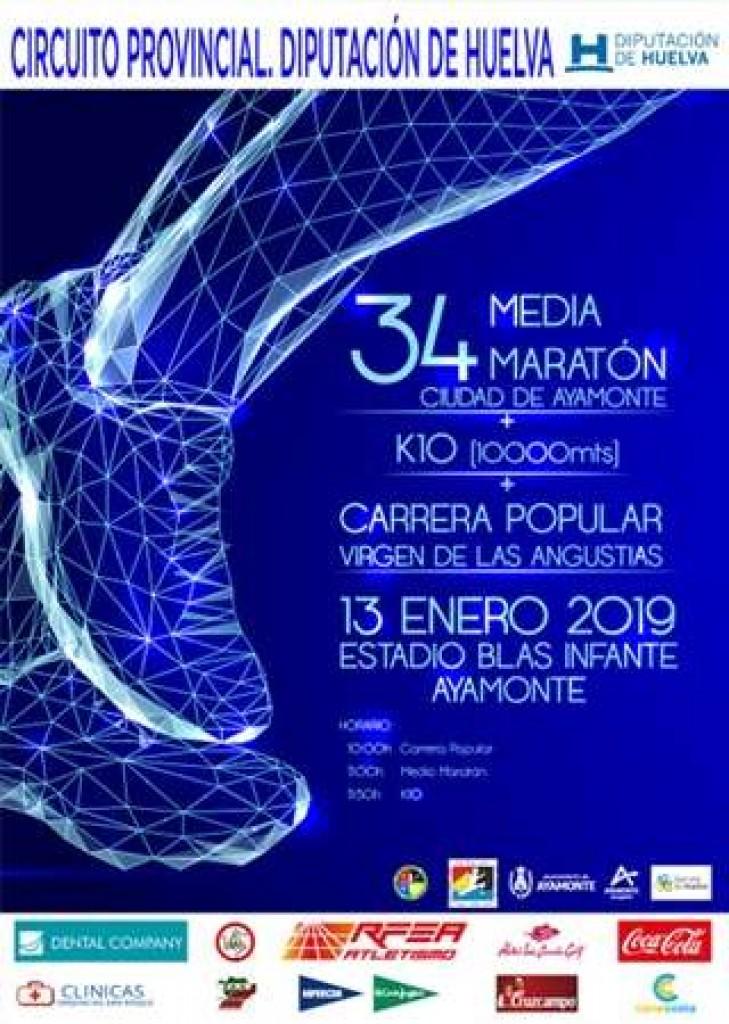 XXXIV MEDIA MARATON CIUDAD DE AYAMONTE - Huelva - 2019