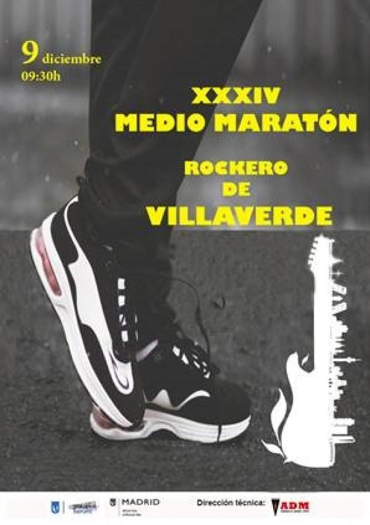 XXXIV MEDIO MARATON ROCKERO DE VILLAVERDE - Madrid - 2018